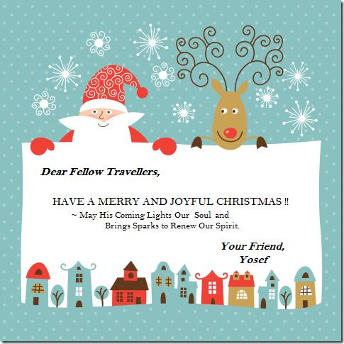 Merry Christmas (RTK)